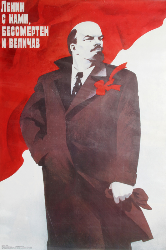 lenin the revolutionary communist Lenin made an enourmous contribution to marxist theory this article deals with the important contribution he made on the national question, and how such a correct stand on this issue guaranteed the success of the bolshevik party in october 1917.