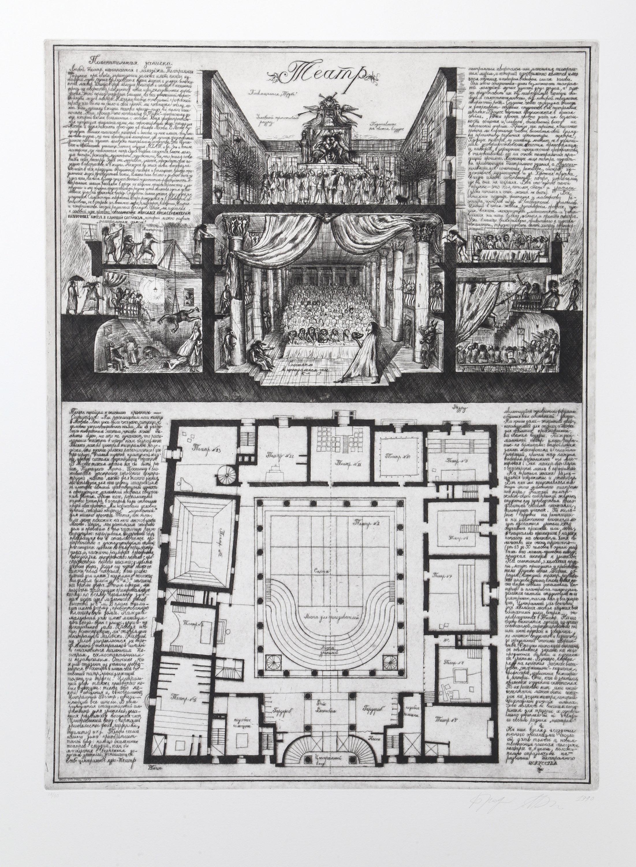 Alexander Brodsky and Ilya Utkin, Plan, Projects 1981 - 1990, Etching
