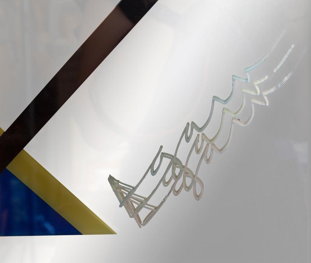 Yaacov Agam, Composition, Color Screenprint on Mirror