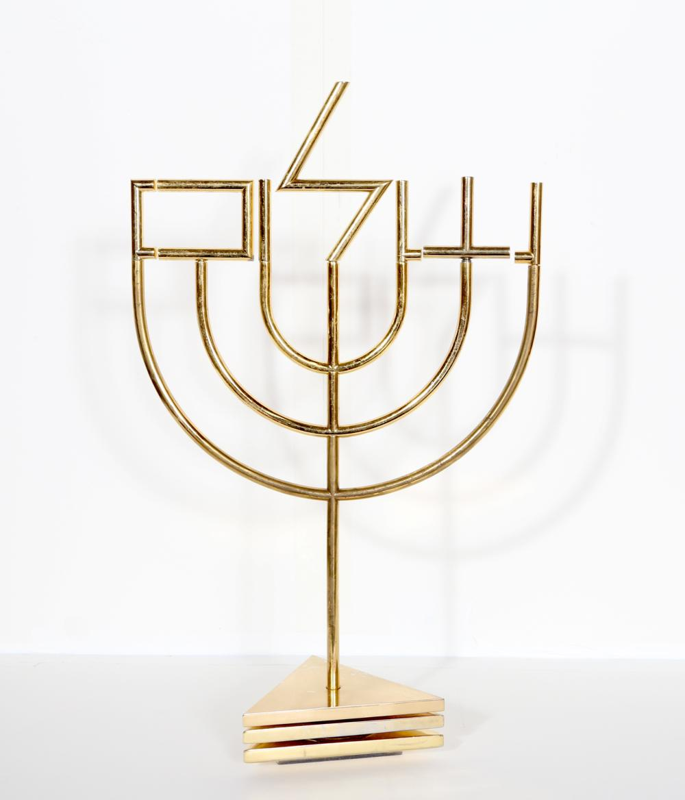 Yaacov Agam, Shalom Menorah (Tri-Base), Gold-Plated Metal Kinetic Sculpture