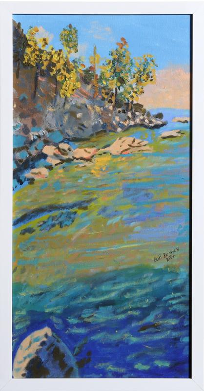 Robert Benach, Sea Cove, Oil Painting