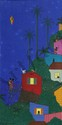 Rodolpho Tamanini Netto, Night Lovers, Oil Painting