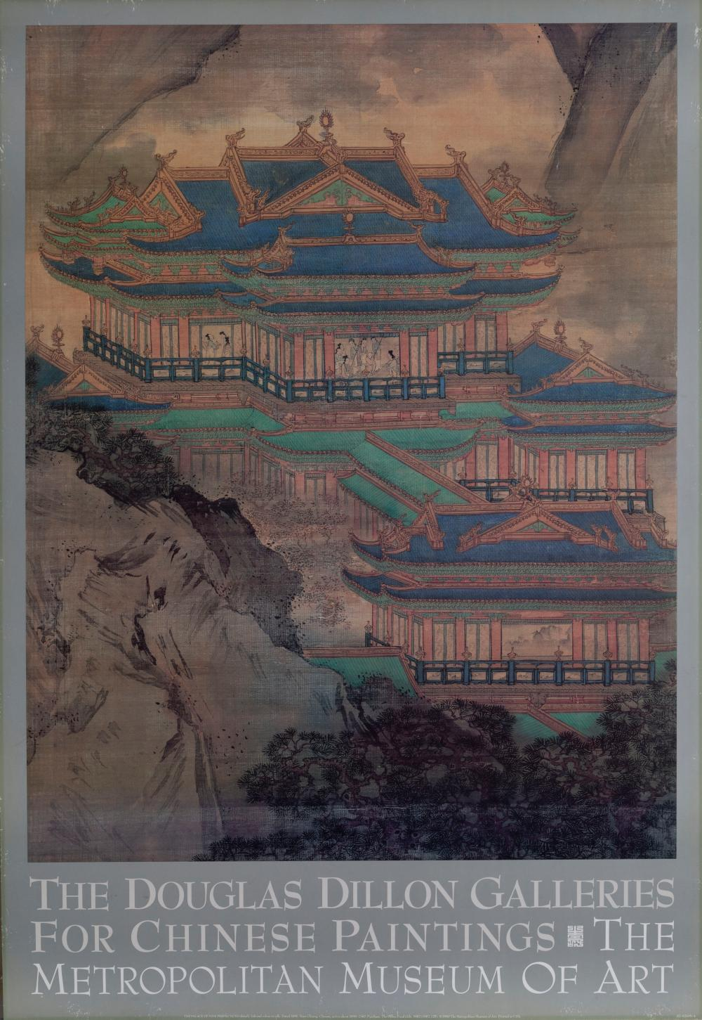 Yuan Jiang, The Palace of Nine Perfections, Poster on board