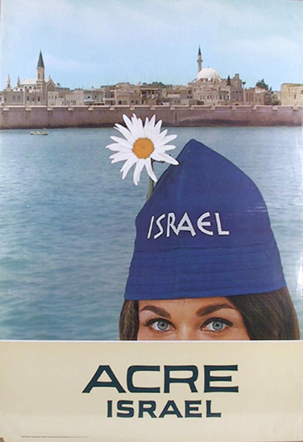 Israel : Acre, Travel Poster