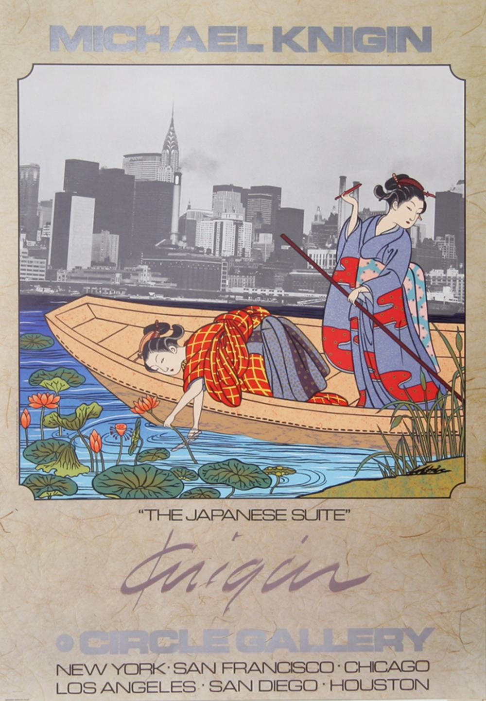 Michael Knigin, The Japanese Suite: Circle Gallery, Poster