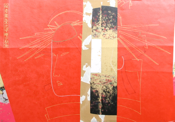 Kazuo Wakabayashi, Serigraph