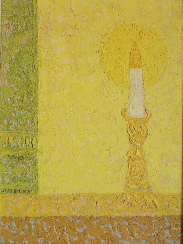 Isaac Amitai oil