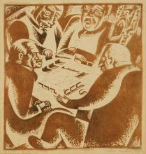Victor Candell woodblock