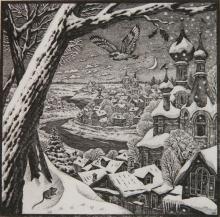 Aleksander Kolokoltchev wood engraving