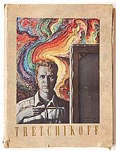 Vladimir Tretchikoff book