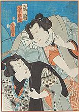 Toyokuni Utagawa woodblock