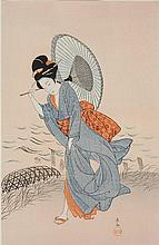 Sojun Yamaguchi woodblock in colors