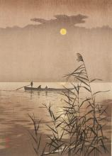 "Japanese Art Woodblock Print /""Moon and Torii Gate/"" KOHO SHODA Miyajima Shrine"