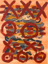 George Sugarman silkscreen