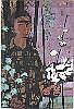 Paul B. Arnold- ''Flower Vendor''- woodcut in