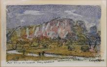 LLOYD REES, ''McDonnell Ranges'', Artist Proof, hand-coloured lithograph, watercolour on soft ground, signed lower right, 13 x 19.5cm.