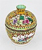 A CHINESE COVERED JAR, Chien Lung mark to base. ht11cm.