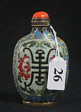 A CHINESE CLOISONNE SNUFF BOTTLE. ht. 8cm.