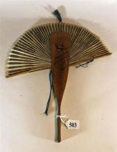 A SYDNEY SOUVENIR ''FLAPPERS'' FAN, with mirror and decorated with lady cameos on fan and pokerwork on wooden body. (a/f) Height 33cm.