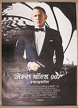 Movie Poster - Skyfall - foreign language title - Daniel Craig