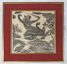 Temple rubbing: Asian Lion Warrior Rubbing, framed