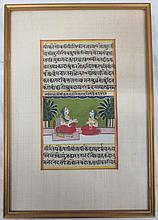 Framed Indian Miniature with text, opaque watercolor on paper
