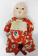 Composition Japanese Ichimatsu bent leg Baby Doll, glass eyes, original kimono, and shoes