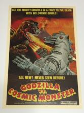Old Godzilla vs Cosmic Monster Poster