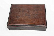 A Chinese Boxed Inkstone