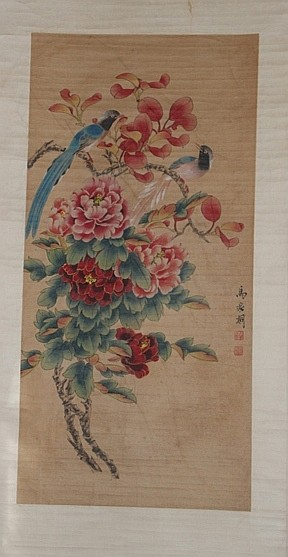 Attributed to Ma Jia Tong 1860-1930, A Chinese Painting Scroll