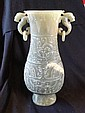 A Chinese Archaic Style Jade Vase