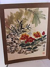 Attributed to Guo Wei Qu 1908-1971 Artist's Book ,