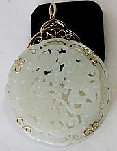 An Mounted Jade  Pendent
