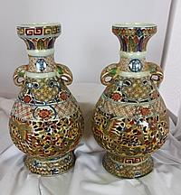 A Good Pair of Chinese Wucai Baluster Shaped Vases