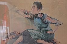 After Hu Boxiang (1896-1989),