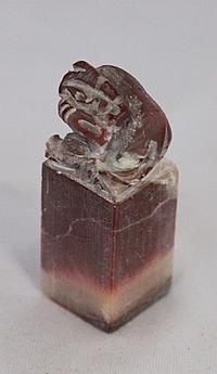 A Chinese Soapstone Figural Chop