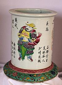 An Unusual Chinese Famille Rose  Brush Pot ,