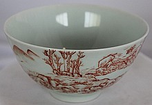 A Chinese Blanc de Chine Wine Bowl,