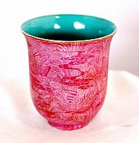 A Richly Enamelled Chinese Porcelain Wine Cup ,