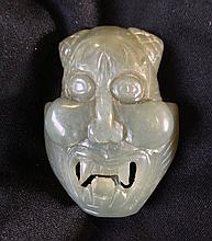 A Chinese  Jade Buckle ,