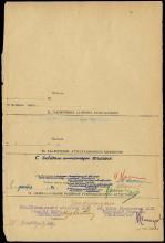 1940 NIKOLAI KAMANIN SIGNED DOCUMENT