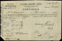 1870s-1960s INTERESTING DOCUMENT & PAPER EPHEMERA GROUP