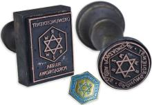 1940s WARSAW GHETTO POLICE ARTIFACTS (x3)