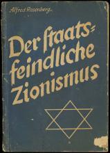 1943 ANTI-SEMITIC BOOK 'DER STADTSFEINDLICHE ZIONISMUS'