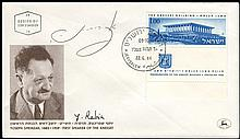 1950s-70s ISRAELI LEADERS SIGNED COVERS (x18)