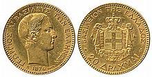 GREECE 1876 GEORGE I 20 DRACHMA GOLD (RAW)