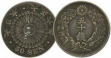 JAPAN 1835-1970 SMALL GROUP OF JAPANESE COINS
