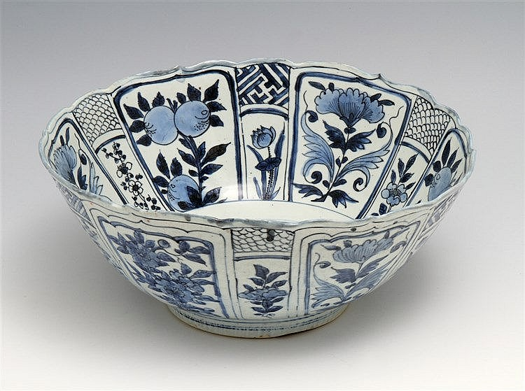 LARGE LOBED BOWL
