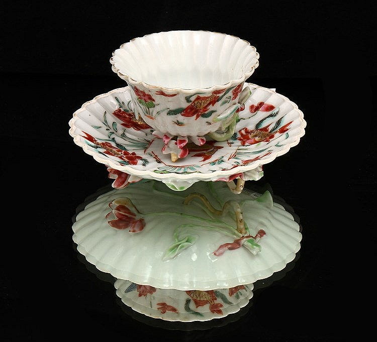 RARE CUP AND SAUCER