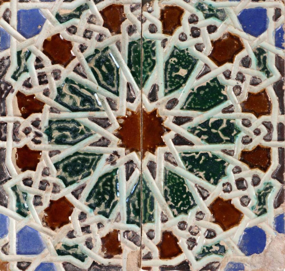 A SET OF 18 HISPANO-ARABIC TILES